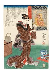 in einem interieur stehende, vornehme dame vor einem rollbild, ein gefäß in den händen haltend, zu ihren füßen eine gedeckte tafel by utagawa kuniyoshi