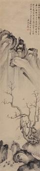 垂树春雨 (landscape) by wen dian