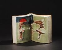 earth book by lin zhenlong