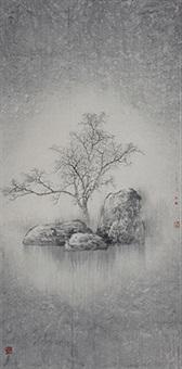 修炼 by ren daqing