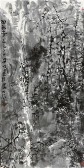 雨亦奇 by an shun