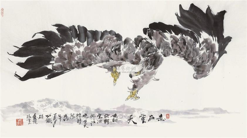 志在云天 by zhang ce