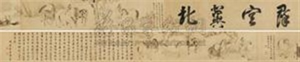 牧马图 horse by du jin