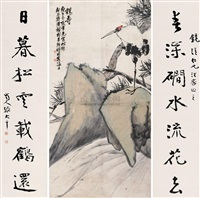 untitled by zhang daqian and qi baishi