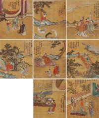 千万贯图册 by leng qian