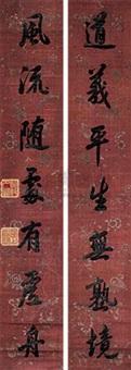 行书七言联 (couplet) by emperor yongzheng