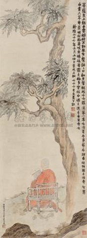 树下读书图 reading by jin nong