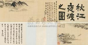 秋江夜渡图 landscape by jin nong