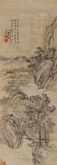 桃花源 (landscape) by lian xi