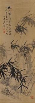 春雨竹石 (bamboo) by xiaohua