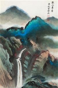 秋山青峦 (akiyama glen) by lei jingbo