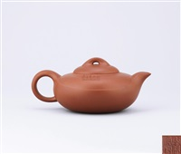 teapot with a design of streamline by ji yishun