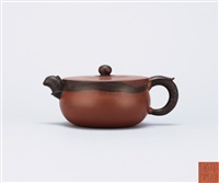 dragon shaped teapot by ji yishun