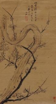 玉梅图 (plum) by ni yuanlu