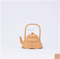 hemline shaped teapot with overhead handle by xu weiming