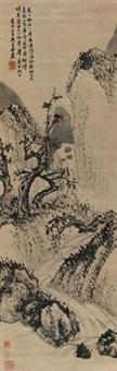 古木清溪 (landscape) by dai benxiao