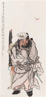 hanging scroll by qian shucheng