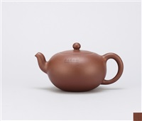 pearl shaped teapot by zhou guizhen
