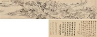 仿倪高士山水 (landscape) (after ni gaoshi; + colophon by various chinese artists; smllr) by xu ben