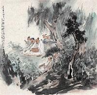 孔盘人名言图 by gu ping