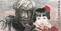 黄河谣 by liang yan