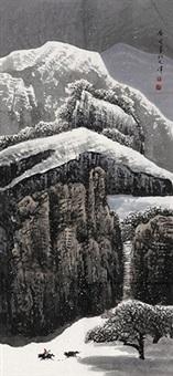 雪归图 by bai gengyan