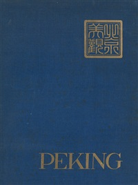 views of peking, china (21 works) by heinz von perckhammer