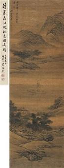 江帆秋色 (landscape) by xia sen