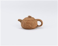 teapot in imitation of gongchun's knur-shaped classic by xu hantang