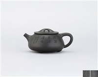 stone weight teapot by xu xiutang and xu hantang