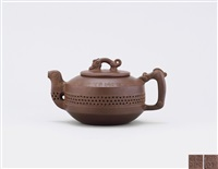 teapot with dragon shaped knob and phoenix shaped spout by xu xiutang