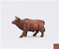 bull by jiang rong