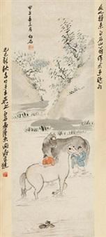 溪水洗马图 立轴 设色纸本 by qi baishi
