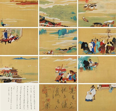 范仲淹 album w13 works by xiao zhuan