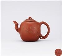 tall persimmon shaped teapot by ren ganting