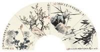 四君子 by jia baomin