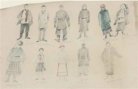 russian peasants for nit gedaiget costume studies by aleksandr grigorevich tyshler