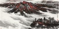 金峦云济 by li weikang