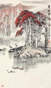 桦林红火 by li weikang