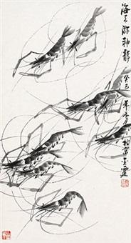 海天游神龙 by lei jinting