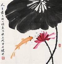 人生最大的一条鱼乃快乐也 by liu jianjun