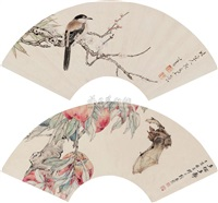 untitled (+ another, various sizes; 2 works) by pu ru and liu kuiling