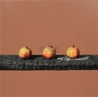 seed by xu qingwei