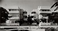 yitzhaki house by itzhak kalter