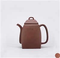 teapot of han square hu shape by hua fengxiang