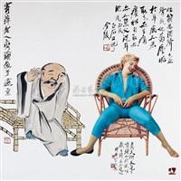 qi baishi vs monroe · two chairs by zhang wei