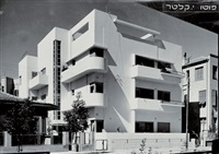 view of modern apartment building, tel aviv by itzhak kalter