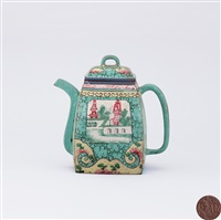 quadrilateral shaped teapot with decoration by hua fengxiang