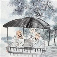 下棋图 by dai shunzhi