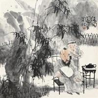 休仙图 by dai shunzhi